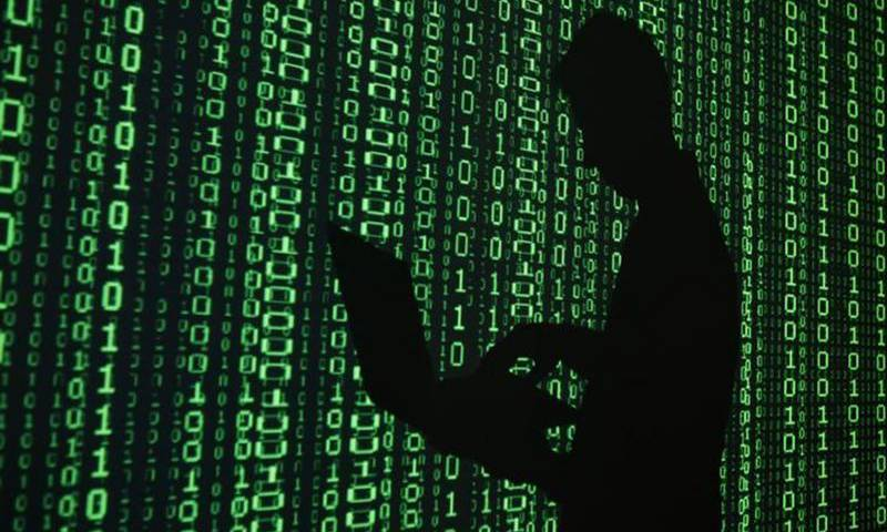 Beware! ISI to take action against cyber criminals who breach national security