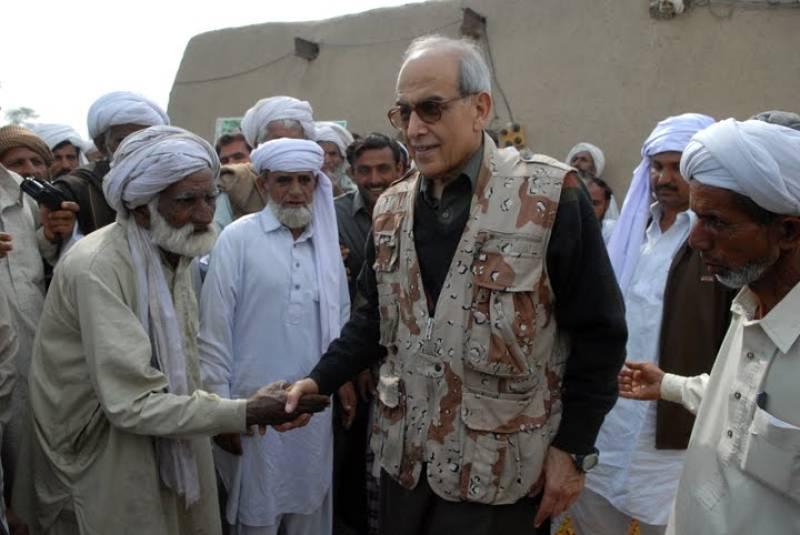 Former President Farooq Leghari's sixth death anniversary today