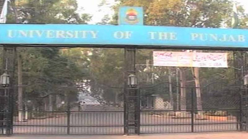 University of the Punjab's ICS deptt sealed after attacked by student body