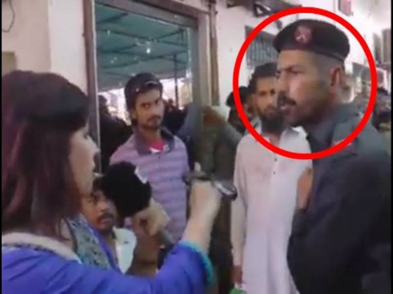 WATCH: FC personnel slaps female reporter of TV channel
