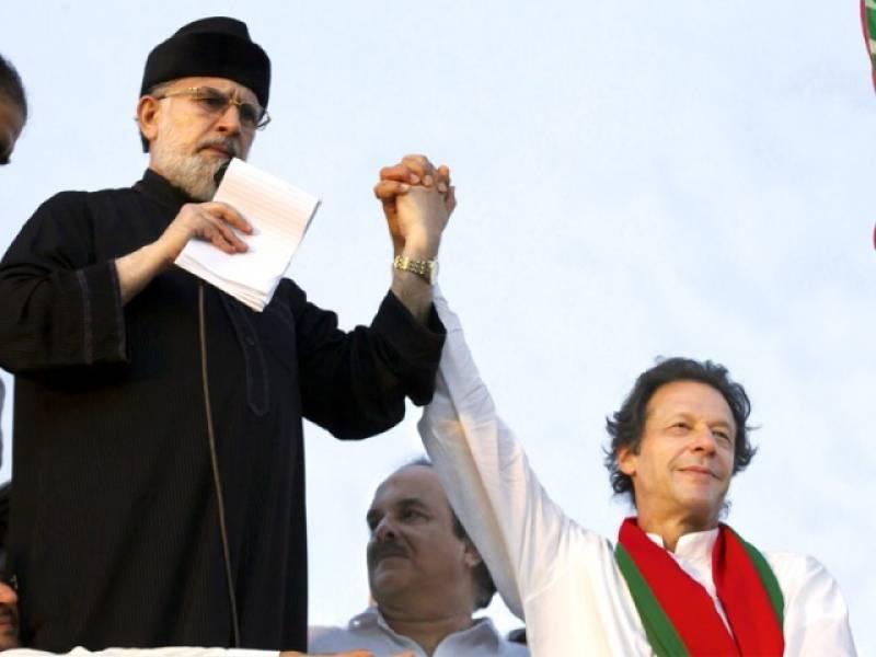 PTV attack case: ATC orders arrest of Imran, Qadri by November 17