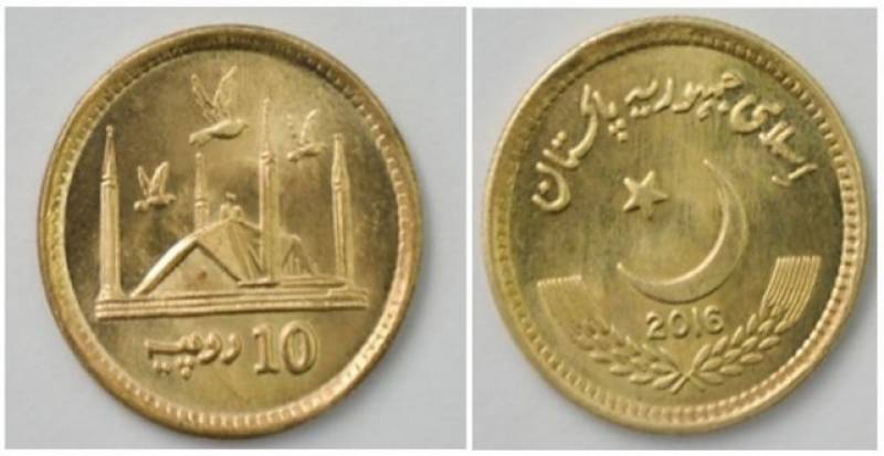 Rs 10 coin to be issued on Oct 24: SBP