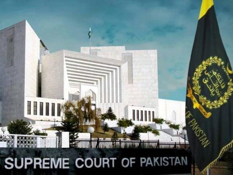 SC to hear Panama Leaks case on November 1 ahead of Islamabad lockdown call