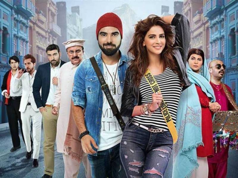 Lahore Se Aagay all set to release November 11