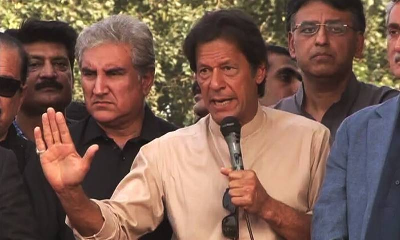 PTI to observe 'Day of Gratitude' today, delays sit-in