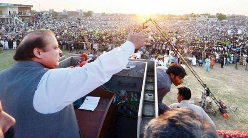 Liars and abusers cannot lead Pakistan: PM Nawaz