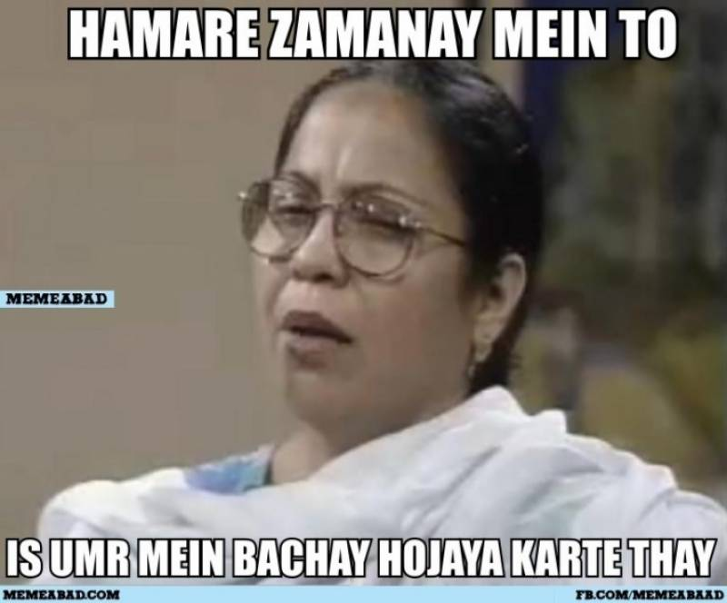 We bring you the 5 types of Pakistani Mothers-In-Law!