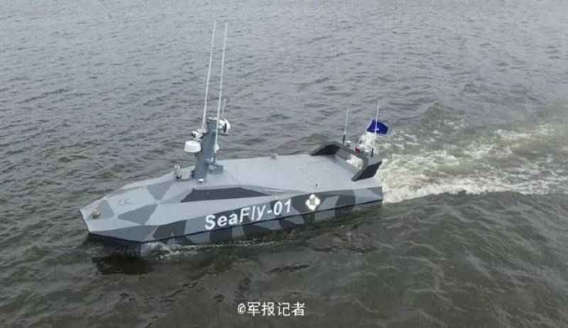 China develops high-speed unmanned sea vessel