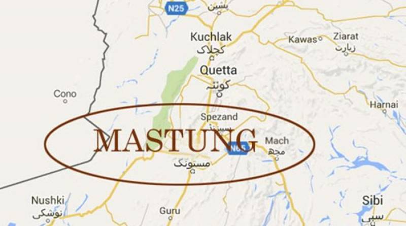 Police officer killed in Mastung: Reports