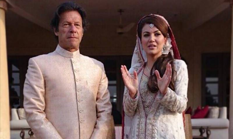 Reham Khan reveals actual date of her marriage with Imran Khan