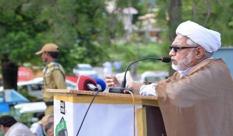 Allama Mirza Yousuf sent to jail
