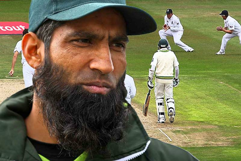 Mohammad Yousuf to replace Grant Flower as Pakistan's batting coach
