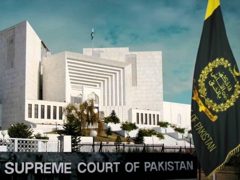 No press conferences at court's premises: Supreme court