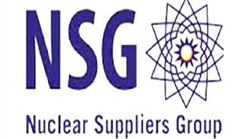 'NSG membership crucial for Pakistan's recognition, access to nuclear technology'