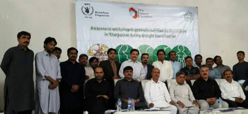 World Food Programme, Dawood Foundation launch nutrition awareness campaign in Tharparkar