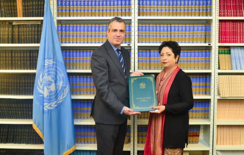 Pakistan becomes 104th country to ratify Paris climate change accord