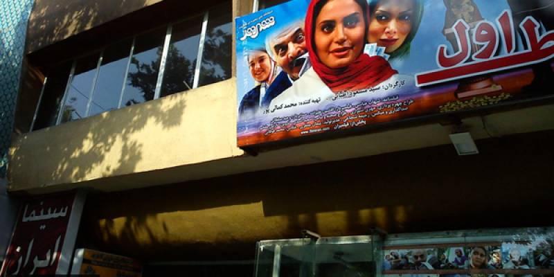 Iranian films to be screened in Pakistani cinemas