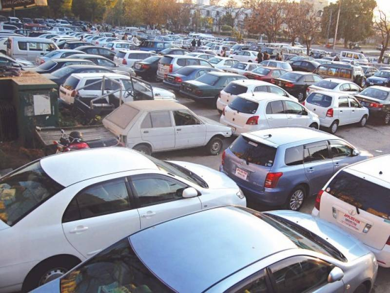 Sale of cars dips, tractors surges during last month