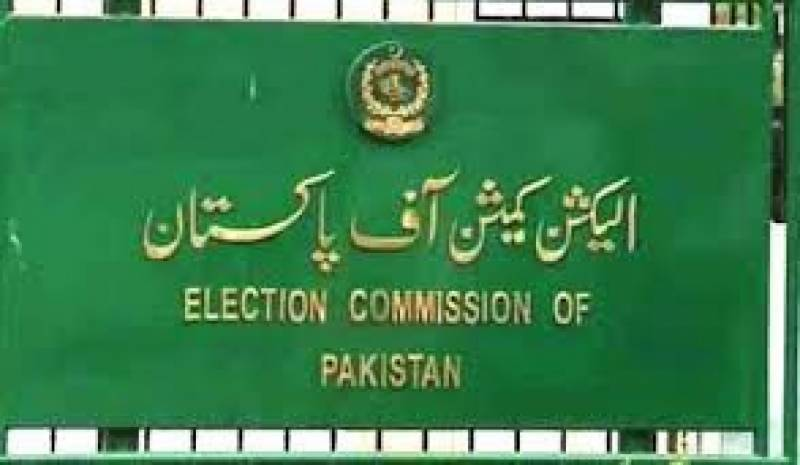 ECP issues code of conduct for bye elections