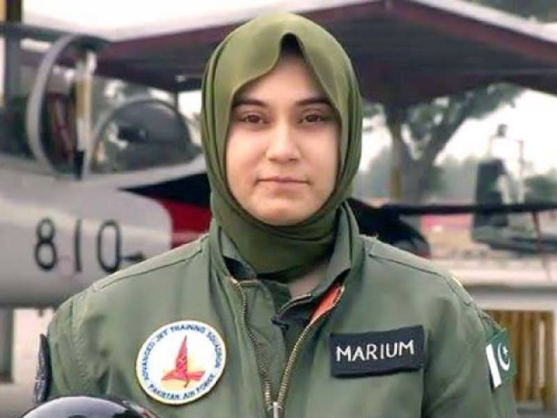 PAF observes first death anniversary of Flying Officer Marium Mukhtiar