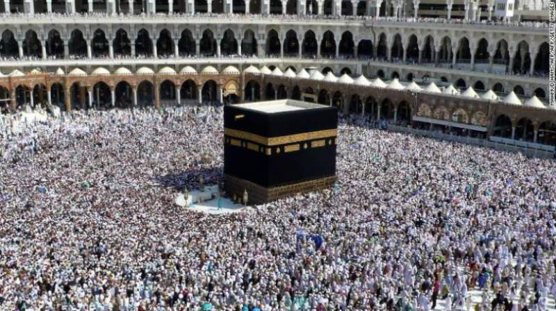 Saudi embassy denies banning transgenders from Umrah