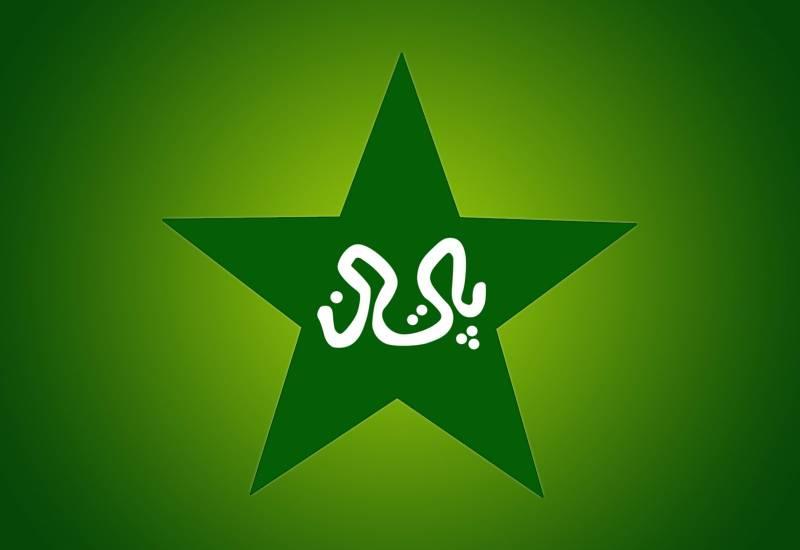 Pakistan Test team announced for Australia Tour 2016-17