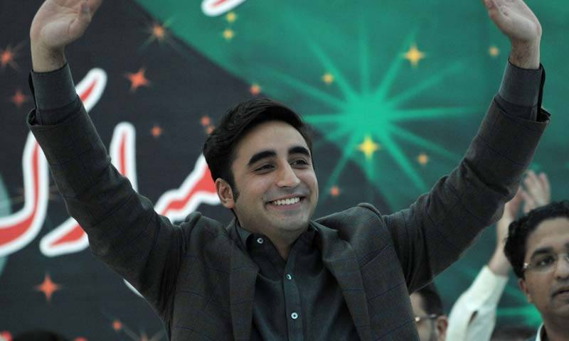 Bilawal in Lahore to celebrate PPP's 49th foundation day