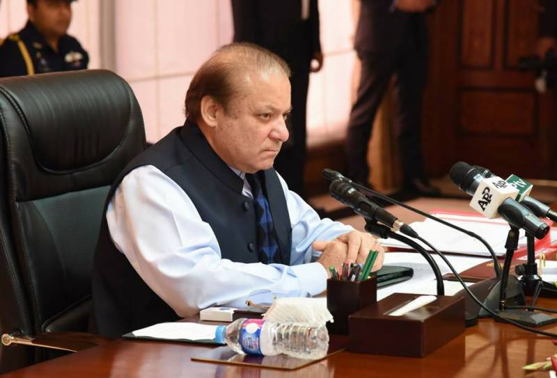 CPEC to benefit whole Pakistan, says PM Nawaz during CPEC review meeting