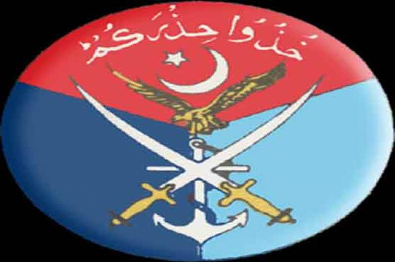 News regarding meeting between Gen Qamar Bajwa, Hussain Nawaz baseless: ISPR
