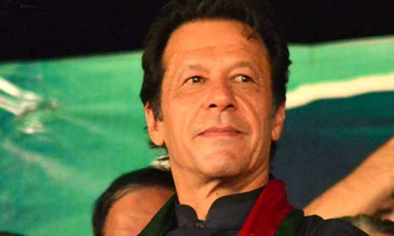 PTI Chief admits having set up an offshore company