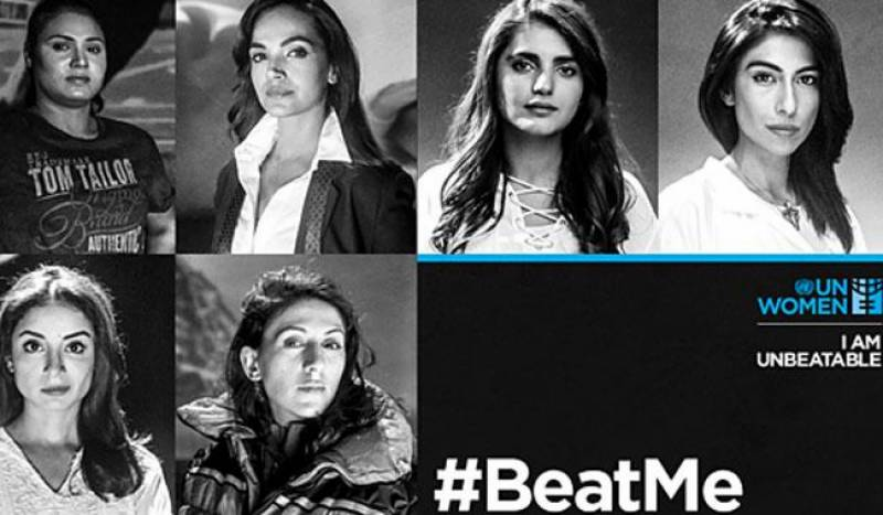 UN Women Empowerment Conference on '#BeatMe Campaign' [Highlights]