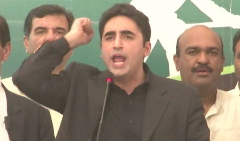 Bilawal disappointed by institutions' silence over Panama Leaks