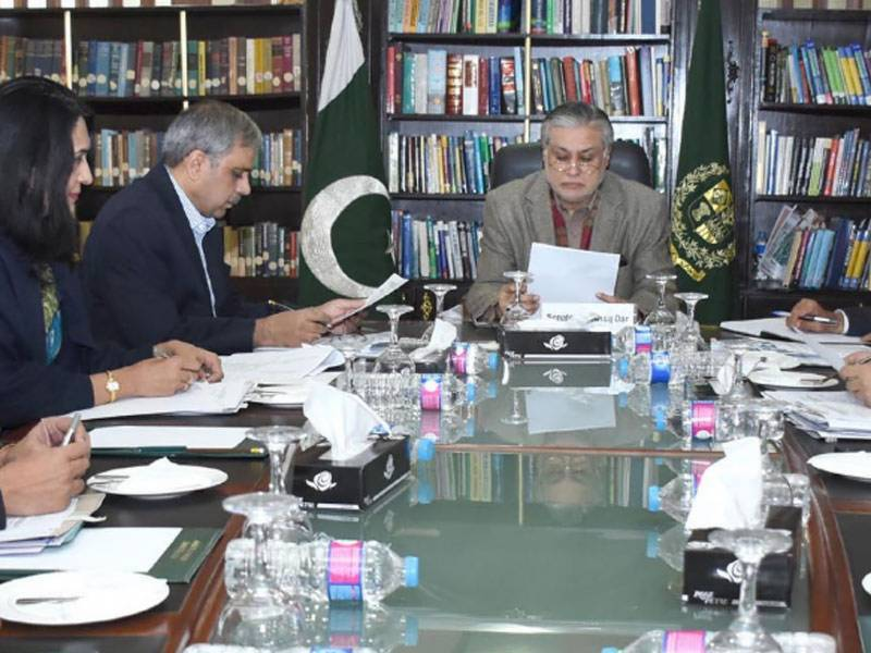 Govt committed to promote Islamic banking & finance: Dar