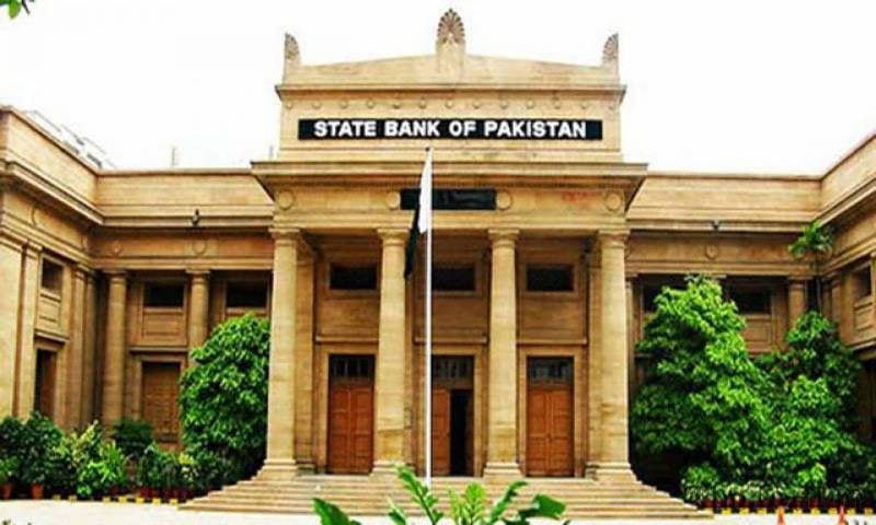 Not bound to share details of written-off loans: SBP responds to Senate