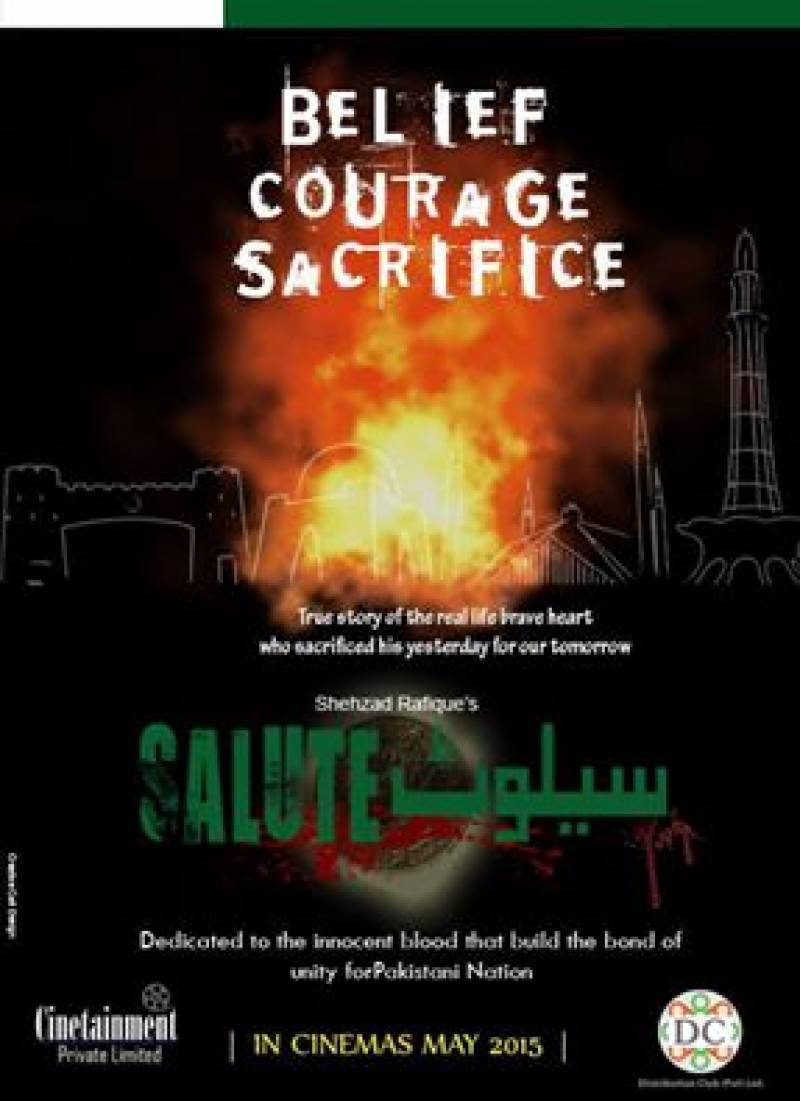 'SALUTE' to release today: In memory of martyred Aitzaz Hassan, who saved 2000 children from a terrorist attack in his school