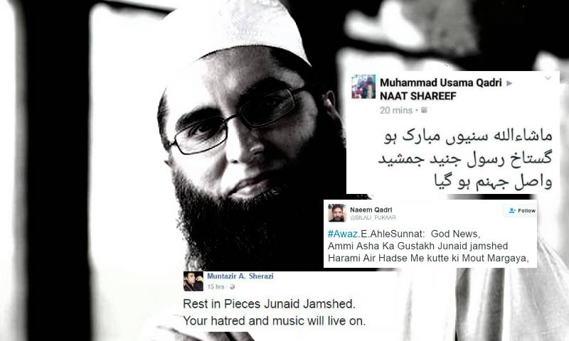 These human cockroaches found a way to push their political agenda after Junaid Jamshed's death