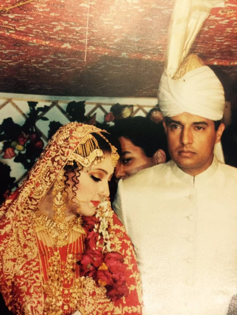 maryam nawaz marriage pic
