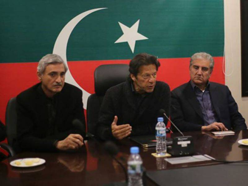 Imran Khan waiting for PPP's plan to make strategy against govt