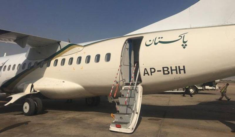 PIA boards Sherry Rehman, others on wrong flight