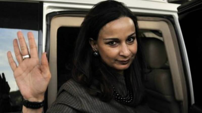 PIA puts Sherry Rehman and other PPP leaders on wrong flight