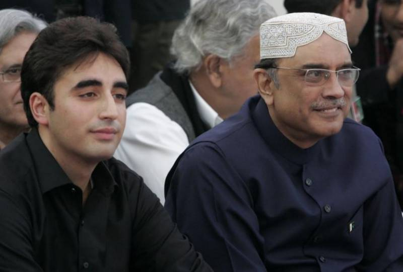 PPP to announce participation of Bilawal in parliamentary politics today