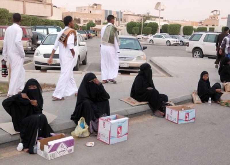 Saudi Arabia arrests 18 Pakistanis ahead of Umrah season