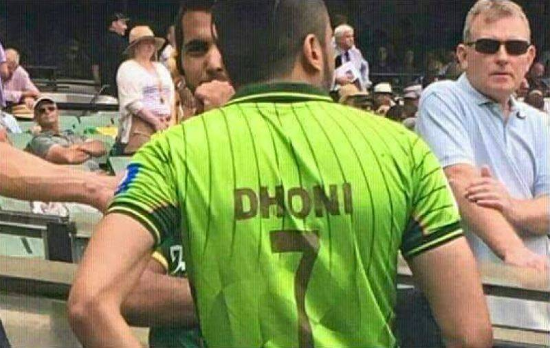 Dhoni's name on Pakistan cricket team's jersey in Australia