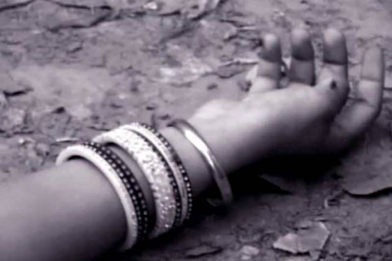 Man confesses to murdering his wife in honour killing