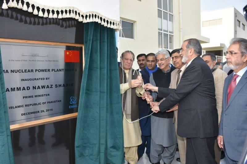 PM Nawaz inaugurates 340MW Chashma-III Nuclear Power Plant in Mianwali