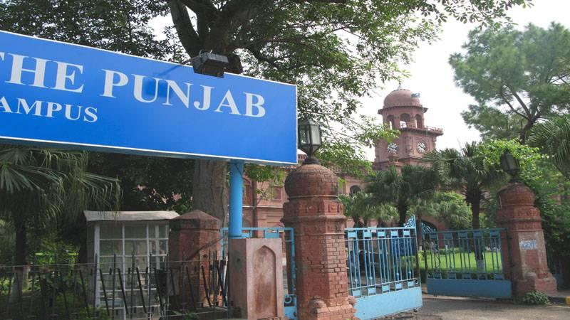 PU, LCWU, MNS-UET and Sargodha University get acting vice-chancellors