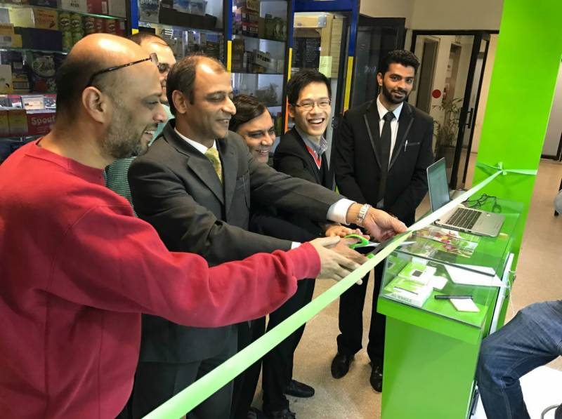 Zong mini-CSC officially launched at LUMS