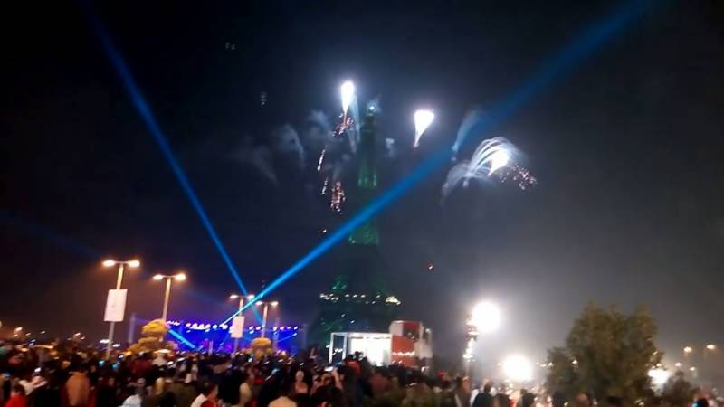 Here's how Pakistan welcomed 2017 with gusto and zeal