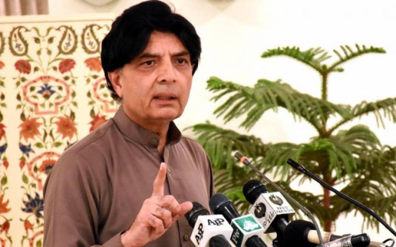 Interior ministry rubbishes allegations of Sindh govt over NAP implementation