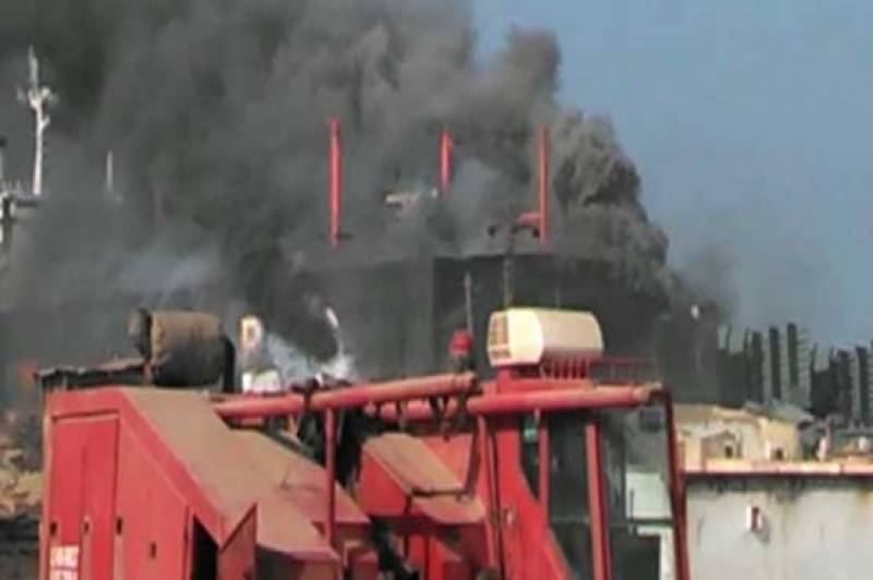 5 killed as ship catches fire at Gadani ship-breaking yard